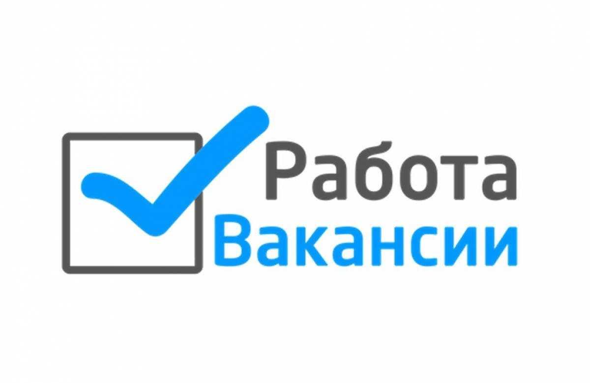 """Открытые Вакансии от кадрового агенства """"Кадровый Метод"""" (Москва)."""